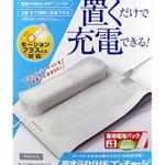 ゲームテック、非接触方式のWiiリモコン充電器を発売