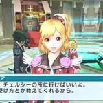 PSP『ファンタシースターポータブル2』最新映像を公開