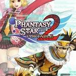 プレミアムポストカードをプレゼント!PSP『ファンタシースターポータブル』先行予約キャンペーン開始!