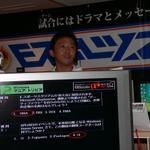 [Eスポーツスタジアム2007 Stage1]05 HALO 2 決勝 ハードウェアのボーダレス化? パッドユーザーが上位独占