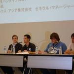【CEDEC 2009】国際会議~ゲームでの日本と海外の本質的な違いとは何か