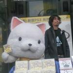PS3版『428 ~封鎖された渋谷で~』発売記念イベントinSHIBUYA TSUTAYA フォトレポート