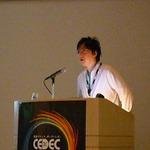 【CEDEC 2009】『ファイナルファンタジー・クリスタルクロニクル』における、Squirrelを使ったゲーム開発