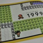 10年ぶりの復活!『ポケットモンスター ハートゴールド/ソウルシルバー』明日発売~冊子も配布中