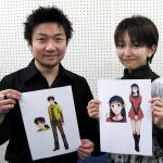 キミはこの謎をすべて解けるか!?『金田一少年の事件簿 悪魔の殺人航海』9月17日発売!