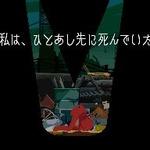 本日発売の『ゴーストトリック』を最速レビュー(前)・・・「女の子もゲームしよう」石橋加奈子さん