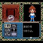 ぷよぷよ、アルルやカーバンクルの原点、EZwebで完結!『魔導物語III』配信開始