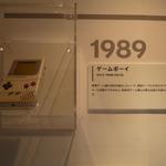 【KYOTO Cross Media Experience 2009】任天堂ゲームヒストリーフォトレポート(携帯ゲーム機)