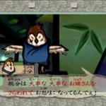 昔話の登場人物たちが、こんなことに!? ~ Wii『大神』発売直前情報・第4回