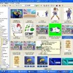 画像管理がゲーム開発現場を変える? 痒いところに手が届くウェブテクノロジの新ツール「EsPix Pro」