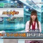 しょこたんがニュースキャスター役に初挑戦!Wii『スーパーロボット大戦NEO』TVCM10月17日より放送開始!