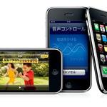 iPhoneのAppStoreで提供されるアプリが10万種類を突破