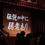 来場者は今年も1万。「地方の力」を改めて示した太秦戦国祭りにみるコンテンツ展示会のこれから・・・中村彰憲「ゲームビジネス新潮流」第3回