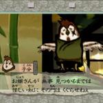 """誘拐されたのは、一人娘ならぬ""""一人雀""""!? ~ Wii『大神』エピソード紹介"""