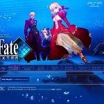 『Fate/EXTRA 』公式サイト更新!限定版に同梱されるfigmaの写真公開も
