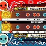 今年もWiiで盛り上がろう!『太鼓の達人Wii ドドーンと2代目!』いよいよ発売!