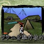 """『大神伝 ~小さき太陽~』最新プロモ映像""""筆しらべ解説篇""""が公開"""