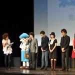 大泉洋/日野社長/橋本監督・舞台挨拶(1)・・・「レイトン教授と永遠の歌姫」