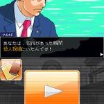 今度はiPhone/iPod Touchで法廷バトル!『逆転裁判』近日配信決定!
