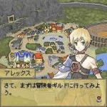 素材を探してアイテムを武具を作成、ジグノシステムジャパン新作アプリ『RPG不思議の国の鍛冶屋2』