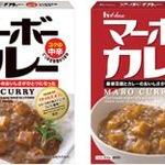 『テイルズ オブ グレイセス』とハウス食品がコラボ!「マーボーカレー」2種類のパッケージで発売!