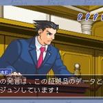 テレビの大画面で法廷バトルを楽しもう!Wiiウェア版『逆転裁判 蘇る逆転』配信開始!