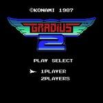 『グラディウス2』や『沙羅曼蛇』などMSXのシューティングゲームのVC配信日が決定!