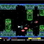 シリーズの異端児がバーチャルコンソールに登場!MSX版『グラディウス2』『魔城伝説』