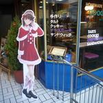 『ラブプラス』クリスマスケーキを買うためにファンが駆けつける