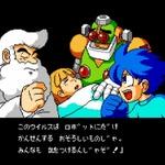 ロボットエンザ大流行!?『ロックマン10 宇宙からの脅威!!』のストーリーが公開
