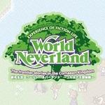 ケータイ用人気RPG『ワールド・ネバーランド』EZweb版にて最新作「コルネア王国物語」配信開始