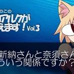 『Fate/EXTRA』公式サイト更新!水谷CPがダンジョンと丹下桜さんの相乗効果を語る!