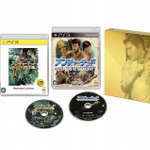 PS3『アンチャーテッドTWIN PACK』数量限定で2月18日発売決定!追加コンテンツも登場!