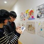 京都精華大学、ニンテンドーDSガイドを活用した卒業作品展を開催