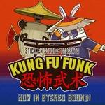 カンフー+アフロ+トラックスーツ+1970年代の趣味的Wiiウェア『Kung Fu Funk』