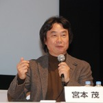 『マリオ』『ゼルダ』の宮本氏がイギリスアカデミー賞を受賞