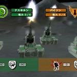 戦略シミュレーションの金字塔がWiiウェアで復活!『ネクタリス』配信開始