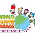 マーベラス、世界各国の良質なWiiウェアタイトルを「ワールドゲームパレード」として発売