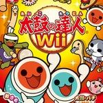 Wii版シリーズ100万本突破記念『太鼓の達人Wii (ソフト単品版)』3月11日発売だドン!