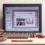 Windowsが動く『ファミリーベーシック』?-驚きの動画の真相とは?