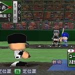 『熱闘!パワフル甲子園』新情報、5つのゲームモードを搭載