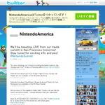 Nintendo Media Summit開催・・・『マリオ』も『メトロイド』も今年前半に