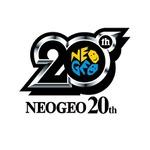 NEOGEO生誕20周年記念!ポータルサイト「NEOGEO MUSEUM」オープン