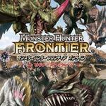 Xbox360版『モンスターハンター フロンティア オンライン』6月24日発売日決定