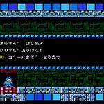 『ロックマン10 宇宙からの脅威!!』チャレンジモードがさらにパワーアップ