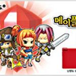 ネクソンと韓国任天堂、『メイプルストーリーDS』を4月15日に発売
