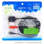 ゲームテック、環境配慮と生活をテーマにした新ブランド「ecola:エコラ」で周辺機器12種類発売