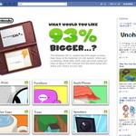 Facebookアプリケーションを使って「DSi XL」をプロモーション・・・米国任天堂