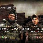 最強の傭兵コンビが日本上陸『アーミー オブ ツー:The 40th Day』本日発売