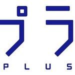 『ラブプラス+』今夏に発売時期決定!ニンテンドーDSi LLの新CMで告知